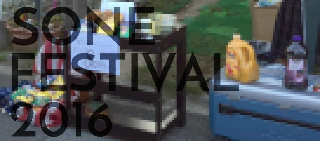 「曽根サマーフェスティバル2016」に便乗出品しました