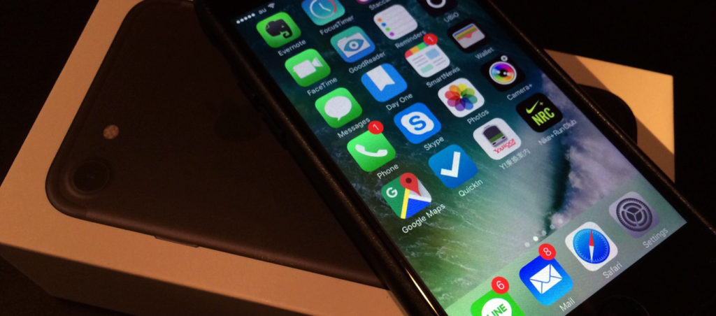 【SIMフリー】アメリカ版「iPhone 7」を日本でも使用してみた