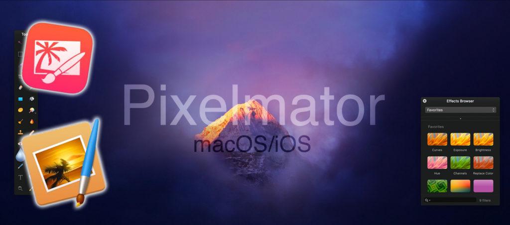 【画像編集ソフト】MacでもiPhoneでも「Pixelmator」が良さそう!