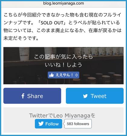 log-161113-social-buzz06