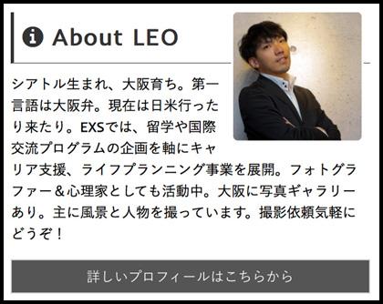 log-161130wpdesign10b