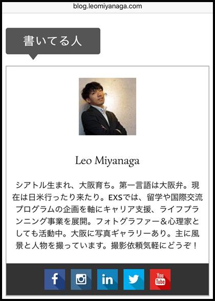 log-161130wpdesign19b