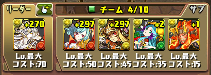 log-161109puzzdra04