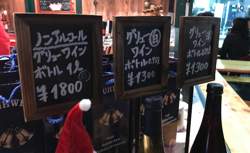 log-161205christmas06