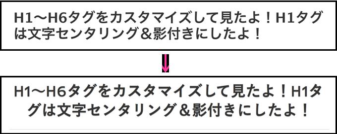 log-161228css08