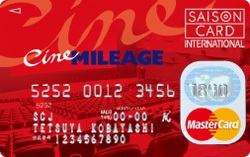 LOG-161121CreditCardCineMileage01
