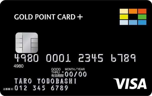 LOG-161121CreditCardGoldpointcard01