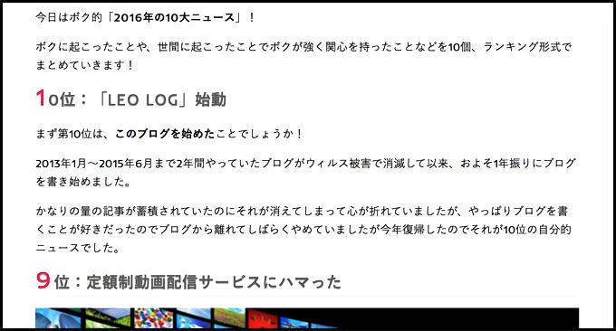 LOG-170113TOC10