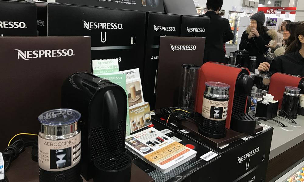 LOG-170115Nespresso01
