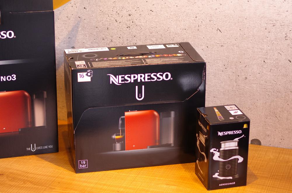 LOG-170115Nespresso07