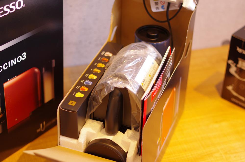 LOG-170115Nespresso08