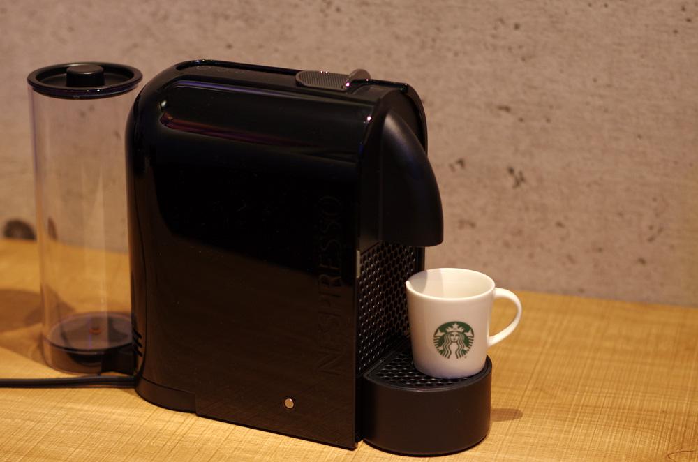 LOG-170115Nespresso22