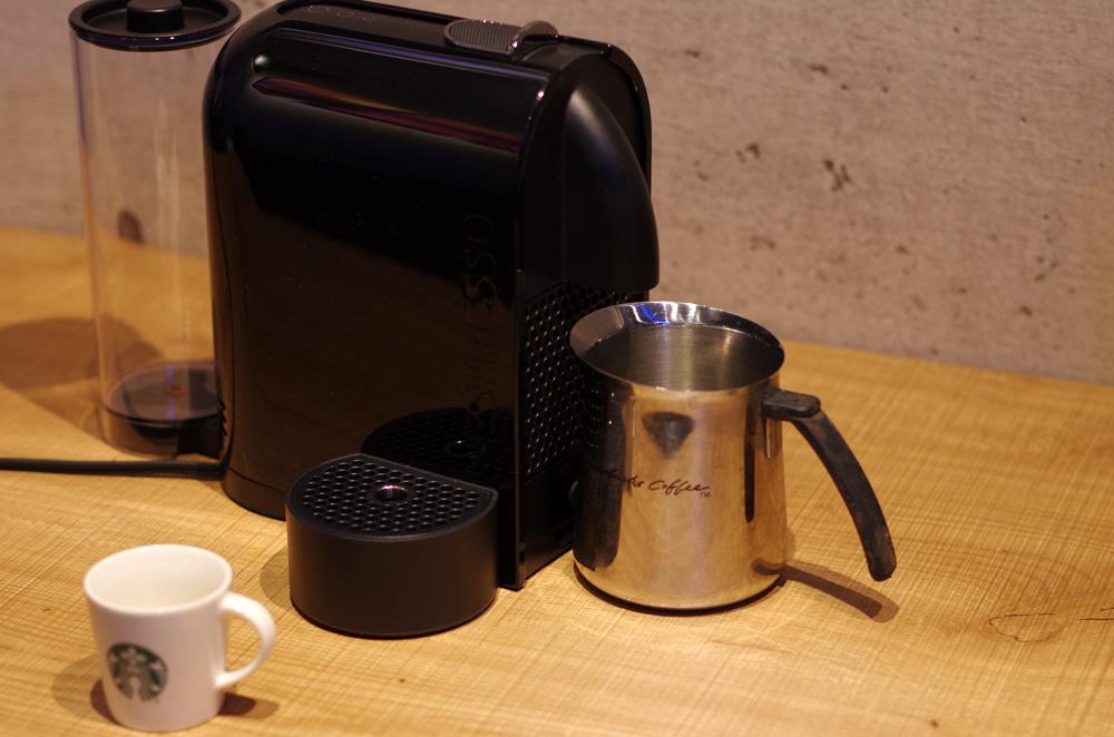 LOG-170115Nespresso23