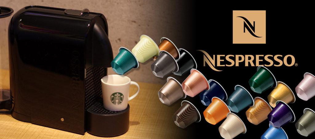 """【レビュー】コーヒー大好き""""シアトル人""""、Leoが悩み抜いた末選んだ「ネスプレッソ」デビューマシーンはCOSTCO限定色の「Nespresso U」!"""