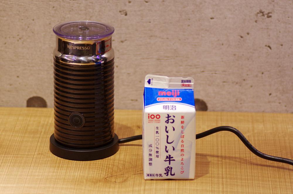 LOG-170116Aeroccino07