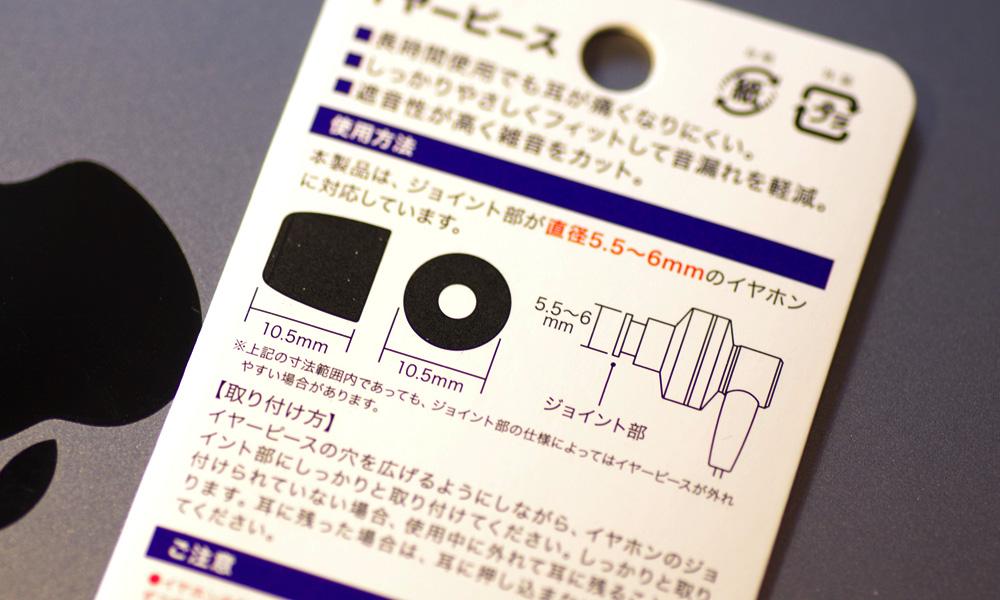 LOG-170121Q12+earpiece04