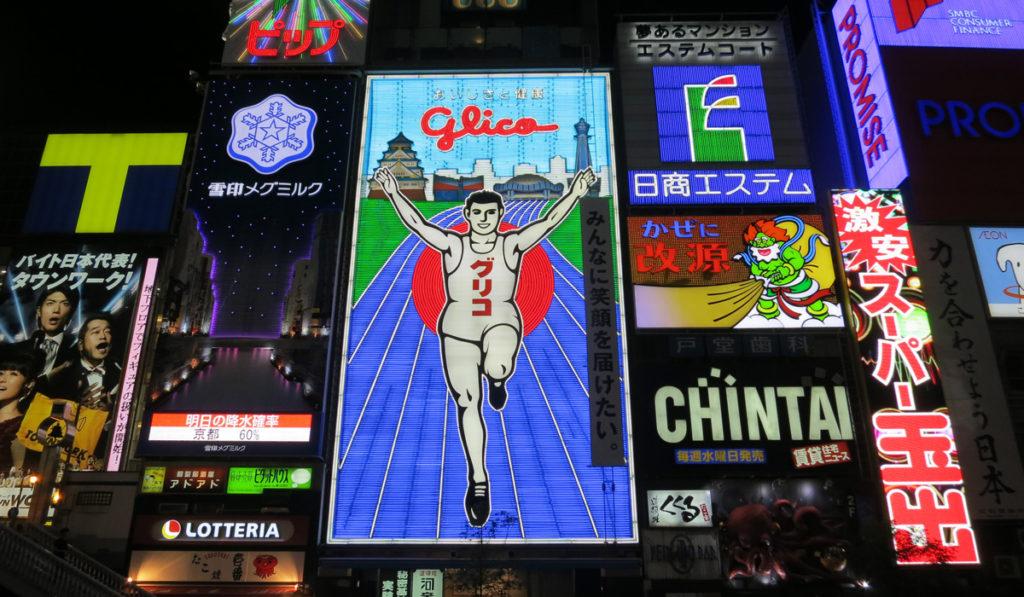大阪グリコサイン
