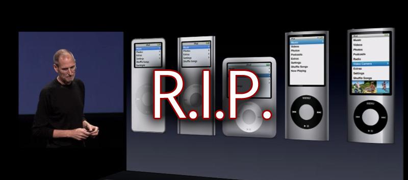 【APPLE】iPod nano, shuffle終焉を迎える【R.I.P.】