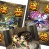【モンスト】Hunter x Hunterコラボが楽しい〜4体の運極も完成!〜