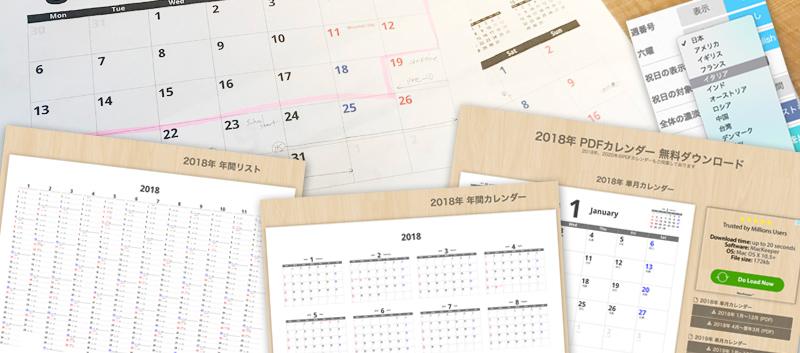 あれこれカスタマイズできて出力し放題!欲しい時に欲しいカレンダーがプリントできる「ツクール.jp」のWebサービスが使えすぎてやばい!