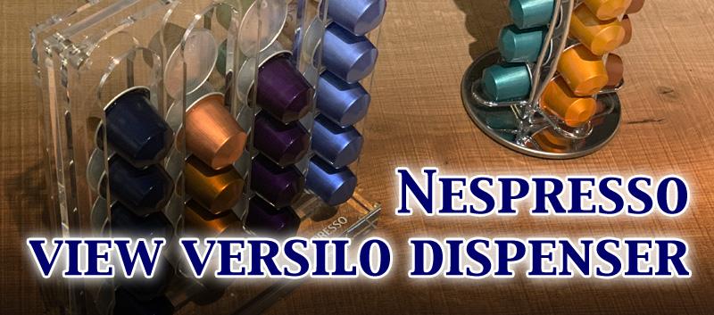 【Nespresso】カプセル収納に最適、「ヴュー バーシロディスペンサー」がオシャレでとってもいい【レビュー】