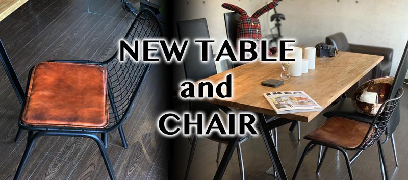 【インテリア】オフィスのミーティングテーブルを「インダストリアルデザイン」なものにアップグレードした話!