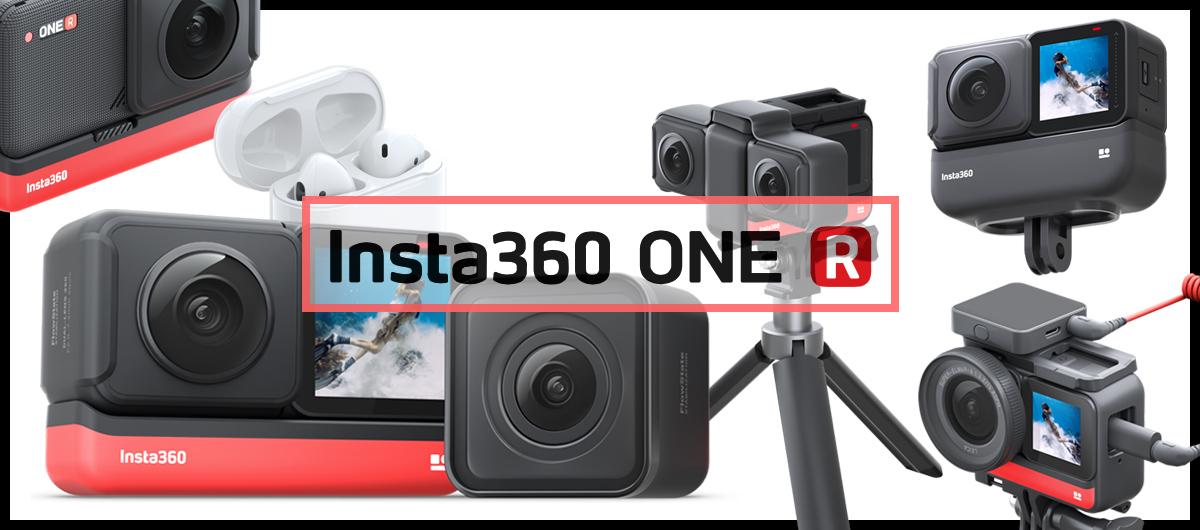 アクションカムの最適解、「Insta360 ONE R」が欲しすぎる件