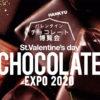 【画像47枚】阪急百貨店梅田店「バレンタインチョコレート博覧会2020」